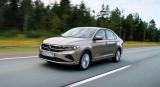 У Volkswagen Polo в России появятся новые версии