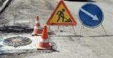 Обмеження руху на Наддніпрянському шосе