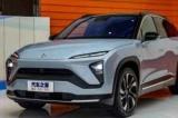 Китайская компания Nio задумалась над выпуском бюджетных электрических авто