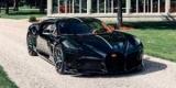 Bugatti показала окончательную версию автомобиля стоимостью 1 млрд рублей