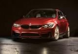 Спецверсію BMW M3 випустили в єдиному екземплярі