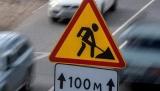 Ремонт дорожнього полотна на перетині вулиць Шолом-Алейхема та Братиславської