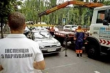 В Киеве перестали эвакуировать автомобили