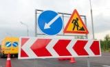 На Московському мосту 25 і 26 листопада ремонтні роботи